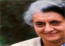 PM मोदी ने पूर्व प्रधानमंत्री इंदिरा गांधी को उनकी पुण्यतिथि पर दी श्रद्धांजलि