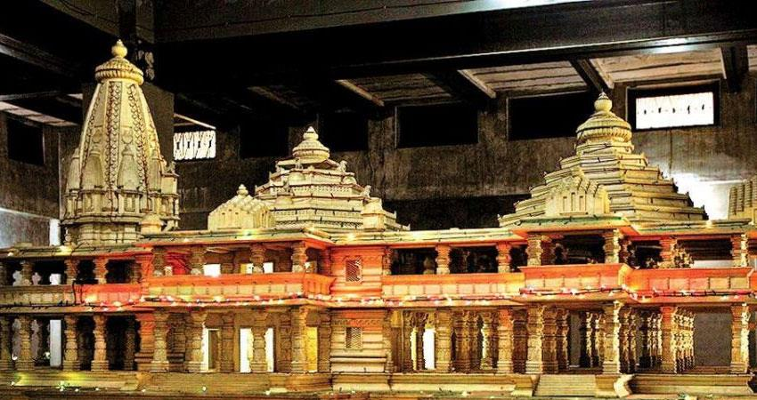ayodhya ram temple will be built on  of vhp