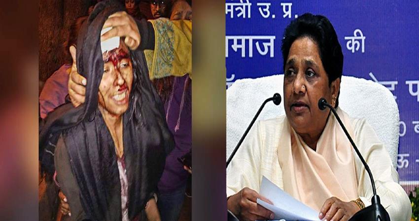 jnu violence political world strongly criticized bsp mayawati said shameful