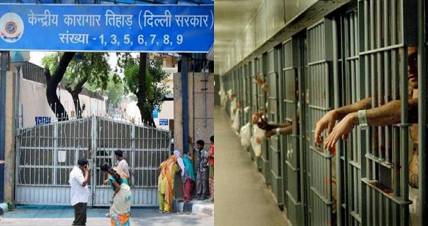 tihar jail inmate uploaded video accusing jail authorities kmbsnt