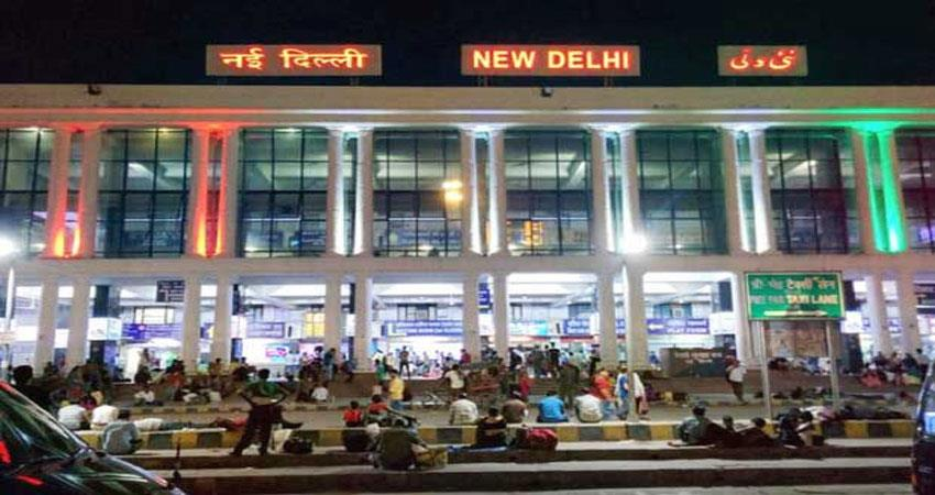 new-delhi-railway-station-introduce-3-line-parking-facility