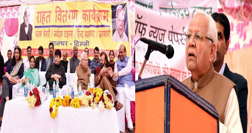 punjab kesari group chairman vijay kumar chopra helped hindu refugees