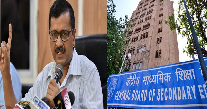 delhi government to pay 10th and 12th cbse students exam fees