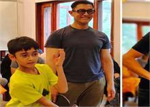 आमिर खान ने 'लाल सिंह चड्ढा' की ' टीम के साथ टेबल टेनिस टूर्नामेंट का उठाया लुत्फ