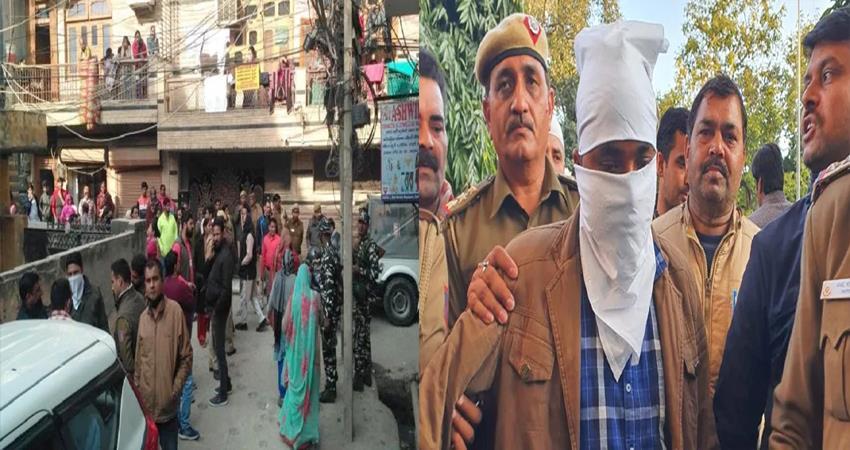 bhajanpura murder case delhi police crime