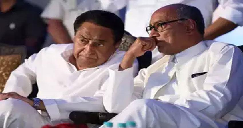 madhya-pradesh-cm-kamalnath-government-fall