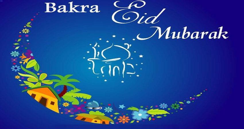 why muslim community celebrated bakra eid