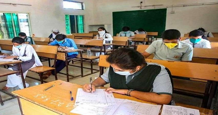 School Reopen in many states of the country after Coronavirus control KMBSNT