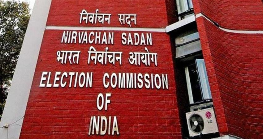 election commission convenes meeting today preparations for assembly elections prshnt