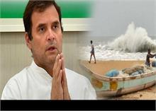 निसर्ग तूफान को लेकर बोले राहुल गांधी- महाराष्ट्र और गुजरात के लोगों के साथ खड़ा है पूरा देश