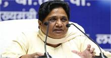 दिल्ली बॉर्डर पर किसानों का आंदोलन जारी, मायावती बोलीं- कृषि कानूनों पर पुनर्विचार करे केंद्र