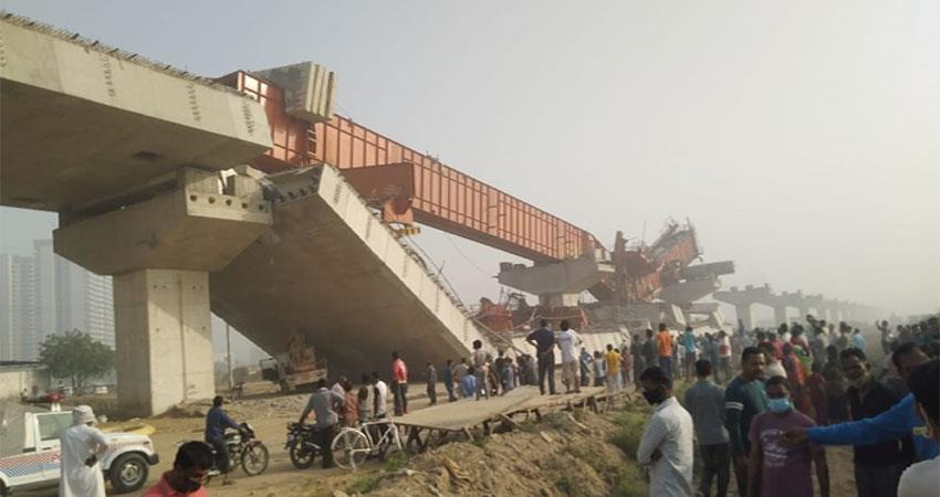 suddenly-a-part-of-gurugram-dwarka-expressway-fell-two-laborers-injured-anjsnt