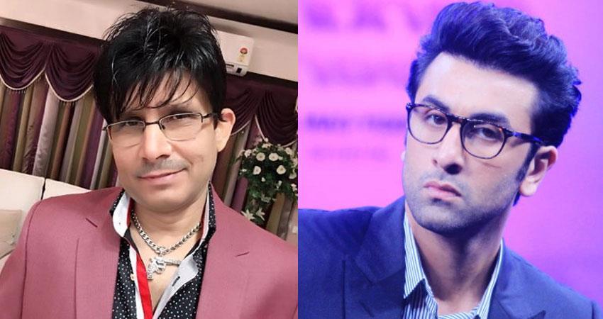 kamaal rashid khan krk questions ranbir kapoor character aljwnt