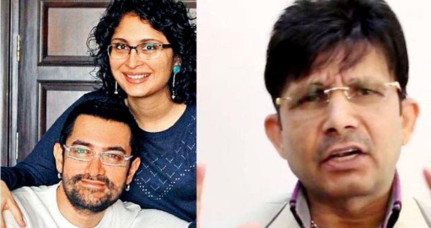 krk gave a statement after the news of aamir khan kiran rao divorce aljwnt