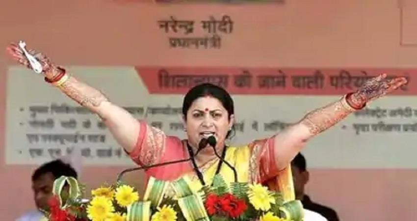 smriti irani rally in howrah today west bengal assembly elections 2021 sohsnt