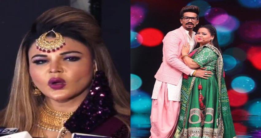 rakhi sawant statement on bharti singh drugs case sosnnt
