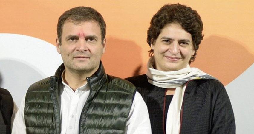 rahul gandhi and priyanka gandhi will go human right commission