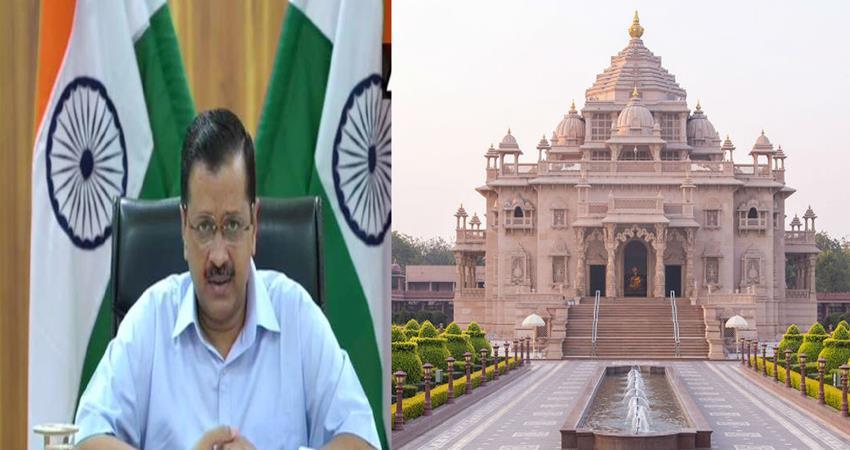 cm kejriwal will do diwali pujan on saturday at akshardham temple prshnt
