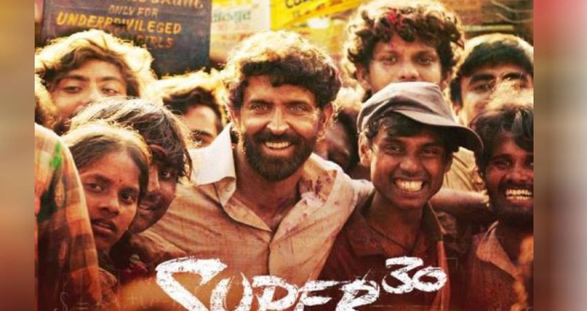 fans get emotional after watching super 30