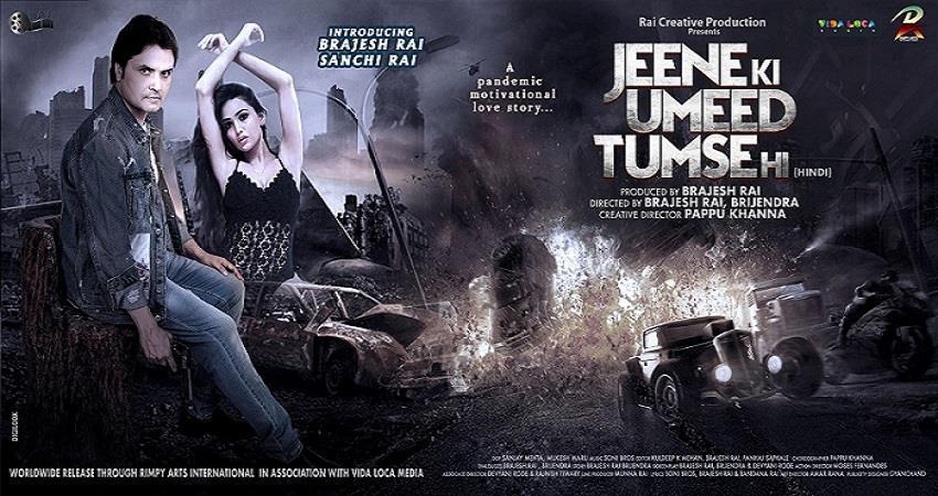 jeene ki umeed film story on issues faced during corona time