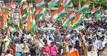 धरने पर भी कांग्रेस में दिखी गुटबाजी
