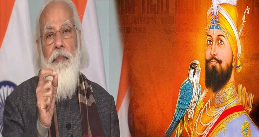 pm modi and these leaders wishes guru govind singh birth anniversary pragnt
