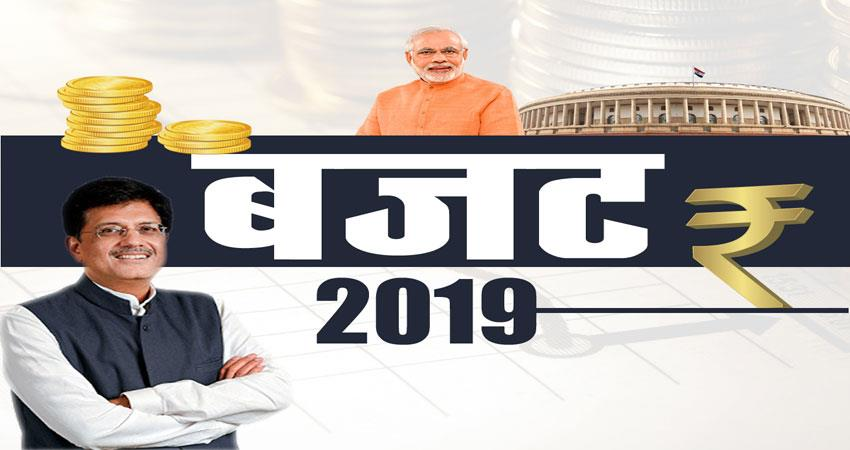 budget-2019-share-market-sensex-ups-by-400-points