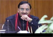 HRD मंत्री निशंक ने लॉन्च किया भारत रिपोर्ट डिजिटल शिक्षा, जानें क्या है खास
