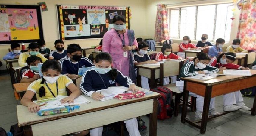 9 students of a school in rajendra place corona infected school closed kmbsnt