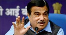 सरकारी गाडियों को इलेक्ट्रिक बनाने के पक्षधर हैं गडकरी, तेल के आयात पर भारत की निर्भरता होगी कमी