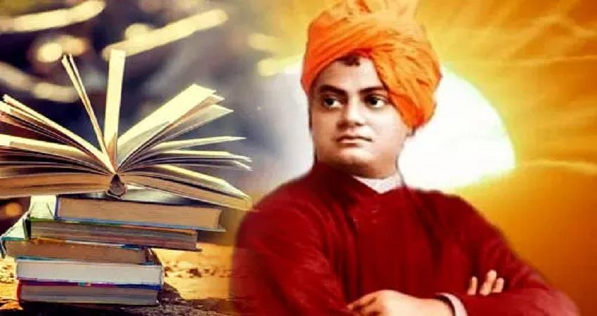 cbse order school should celebrate vivekananda jayanti as national youth day kmbsnt