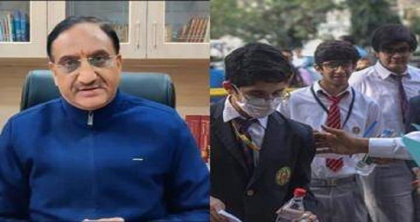 cbse-board-exam-2021-announcement-gives-relief-to-teachers-and-students-kmbsnt