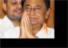 मध्यप्रदेश: पूर्व मुख्यमंत्री कमलनाथ बोले- 'कोरोना से बचना है तो करें हनुमान चालीसा का पाठ'