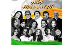 रिलीज हुआ 'हम हिंदुस्तानी' सॉन्ग, इंडस्ट्री के 15 दिग्गज कलाकार आए नजर