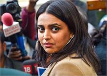 बुजुर्ग की दाड़ी काटे जाने वाले मामले में स्वरा भास्कर और ट्विटर इंडिया MD के खिलाफ शिकायत
