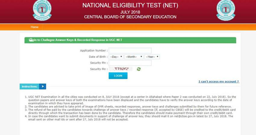 ugc-net-releases-answer-key-of-july-exam