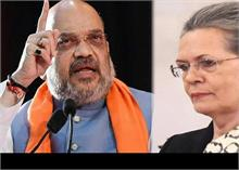 सोनिया गांधी के बयान पर BJP का पटलवार, कहा- कांग्रेस कर रही तुच्छ राजनीति