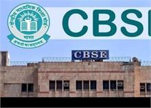 CBSE Board Exam: कोरोना संक्रमित छात्रों को प्रैक्टिकल परीक्षा में एक और अवसर