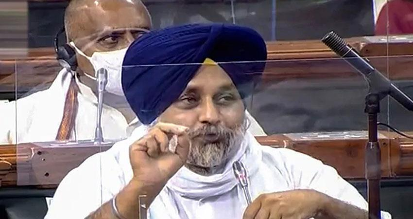 SAD to consider staying in NDA after decision on agricultural bills DJSGNT
