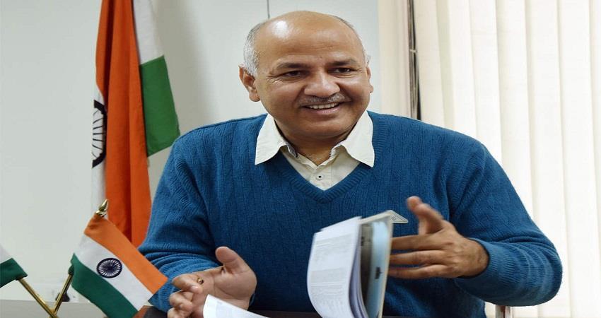 delhi-govt-will-help-students-preparing-for-upsc-kmbsnt