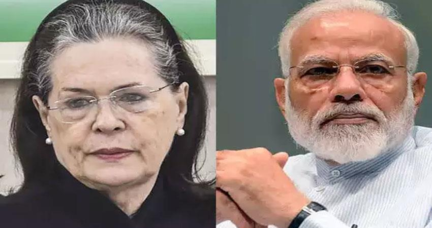 sonia gandhi wrote to pm modi demanding extension free ration distribution by september prshn