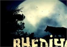 रिलीज हुआ 'भेड़िया' का डरावना Teaser, कृति सेनन और वरुण धवन जोड़ी आएगी नजर
