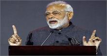PM मोदी ने दिए संकेत, लोकलुभावन नहीं होगा इस साल का बजट