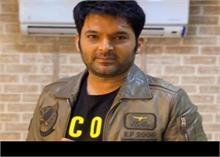 Drug Case में ट्रोल होने पर यूजर से नाराज हुए कपिल शर्मा, किया बॉडी शेमिंग कमेंट
