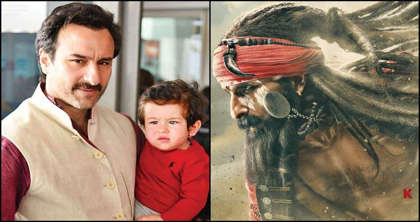 saif ali khan reveals son taimur ali khan rection on his film laal kaptaan trailer