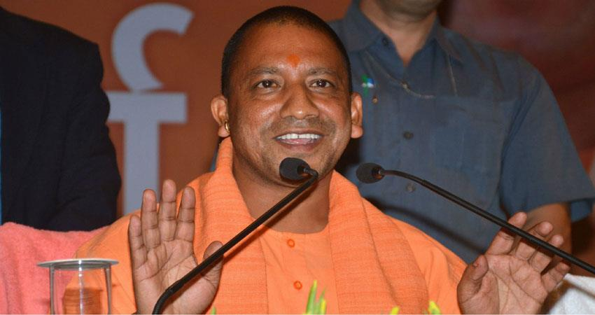 yogi-adityanath-decided-to-take-action-againts-private-school-arbitrarily-fees