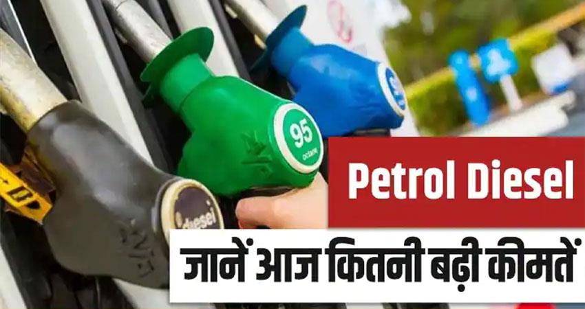 petrol and diesel prices increased for the fourth consecutive day anjsnt