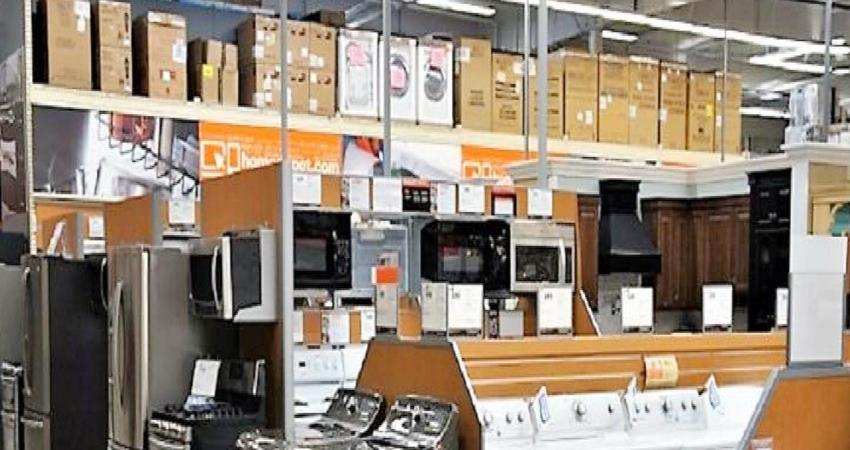 price-of-white-goods-will-increase-by-5-percentage-price-rise-suddenly-prshnt