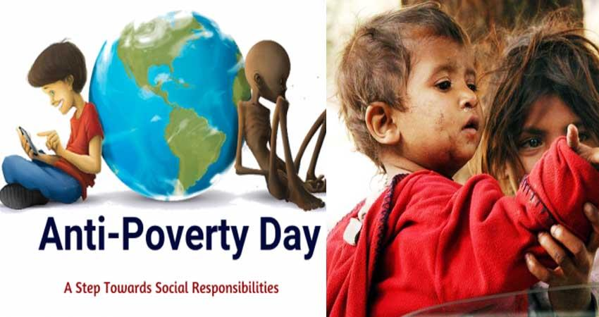 world-poverty-day-know-from-which-country-the-poverty-alleviation-campaign-started