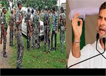 नक्सली हमले में शहीद हुए 17 जवानों को लेकर बोले राहुल गांधी- बेहद दुखद